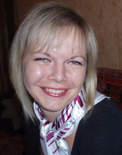 Ксения Загайко, 18 сентября 1984, Харьков, id104453157