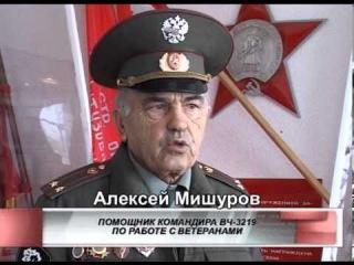 ВЧ-3219 почтили память погибших военнослужащих
