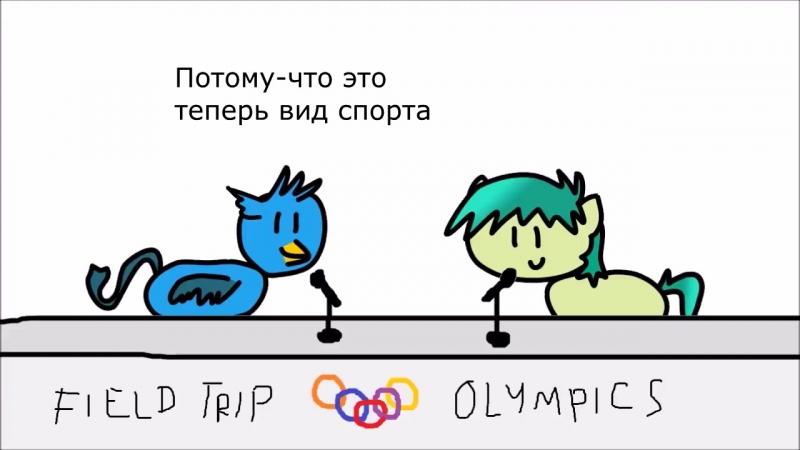 MLP 8 сезон 9 серия в двух словах Non-Compete Clause на русском