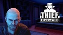 Thief Simulator - Симулятор Домушника!