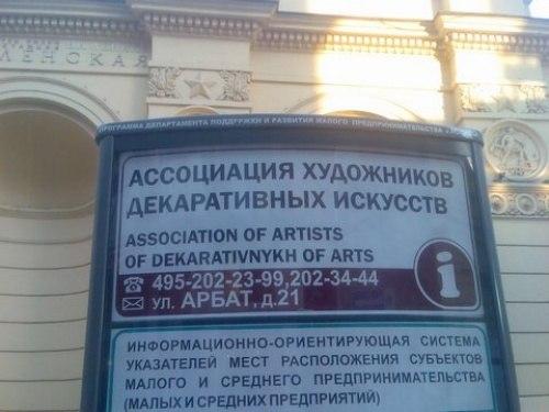 Словарь С Произношением