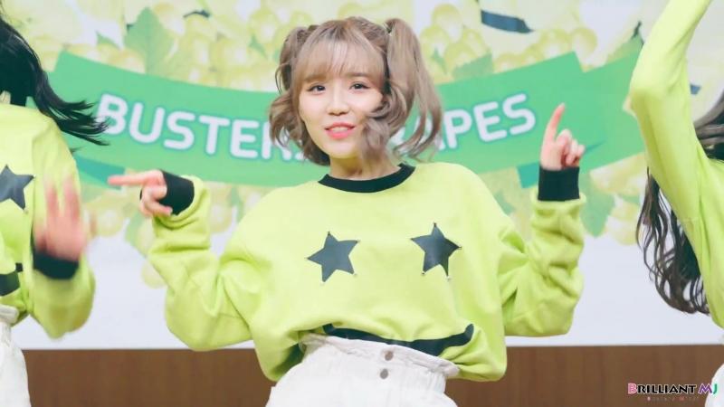 2018.06.16. Autograph Event ▶ Busters(버스터즈) LaLaLa(랄랄라) - MinJi(민지) @당산