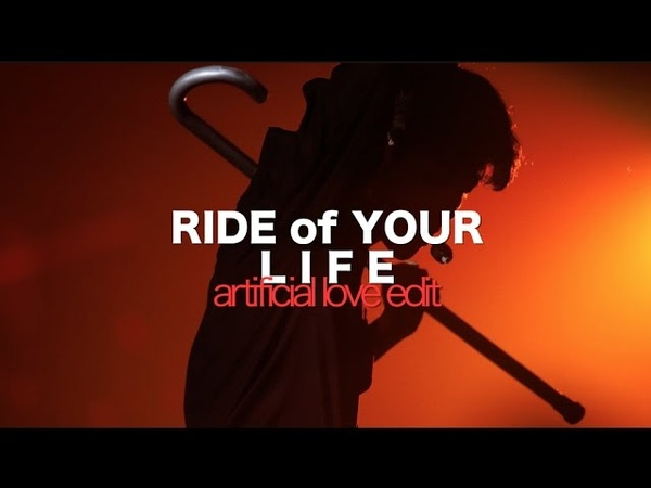 Ride of your life — exo [artificial love]