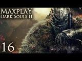 Прохождение игры: Dark Souls 2 Серия 16 Сексуальная сисько скорпионка!