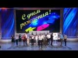 КВН 2013. Спецпроект. КемБридж (сборная КемТИПП), Кемерово. КОП