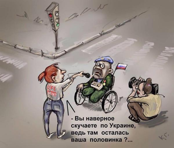 В МИД РФ возмутились докладом миссии ООН, в котором Крым называется территорией Украины - Цензор.НЕТ 2012