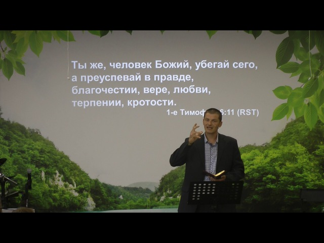 Готовься к Подвигу! (1Тим.6:11-16), Проповедь, Анатолий Алипичев 09.07.2017
