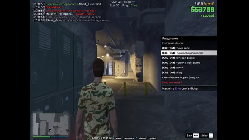VMP Вечер в армии