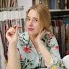 Elena Shakirova