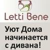 Lettibene