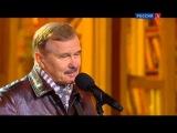 Леонид Серебрянников. Прощание с новогодней елью.