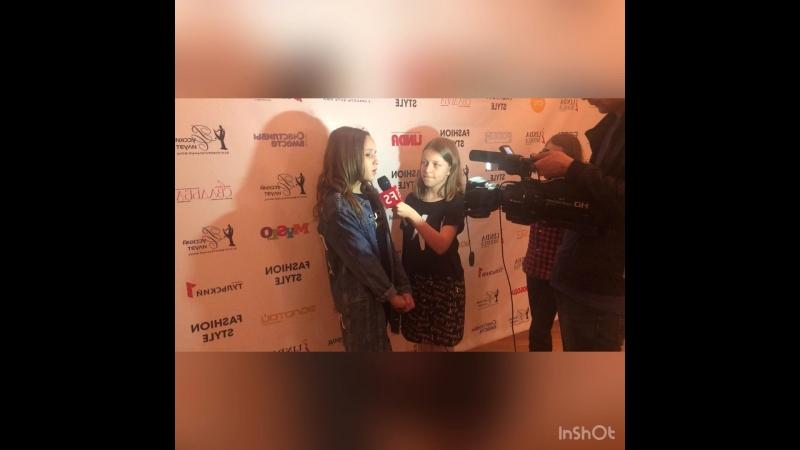 Диана даёт интервью на неделе моды в г Тула