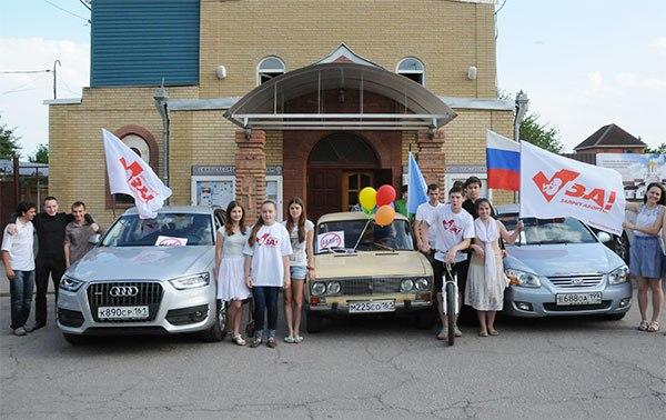 В Таганроге состоялась акция в защиту нерожденных детей
