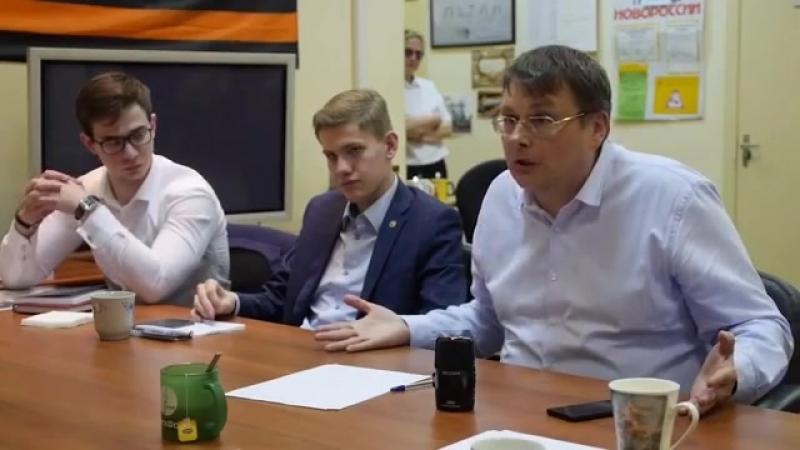 Встреча Евгения Федорова с представителями молодежных организаций 17 05 18 часть