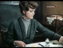 Хождение по мукам(1977) (отрывок)
