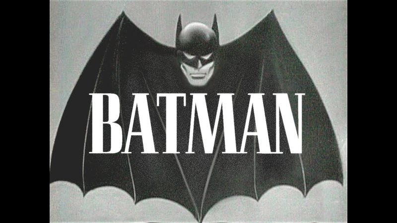 Бэтмен-Сериал-Серия 14 (1943)