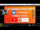 Реакции Братишкина Братишкин смотрит Лучшее из Kwai 102 ОбоSSаNNаYa снимает видео в Kwai