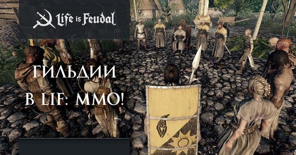 Life is feudal бог не позволит вам powered by ubb threads бесплатная он лайн ролевая игра