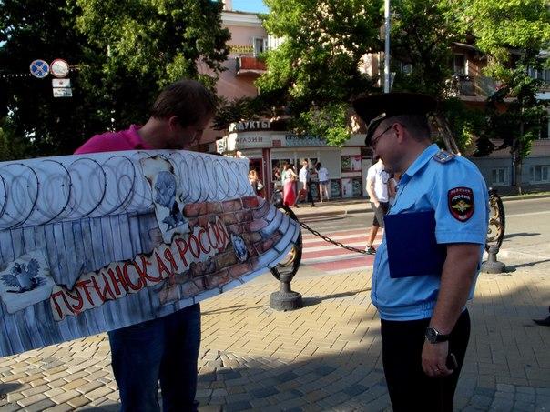 Протест Оппозиция Краснодар