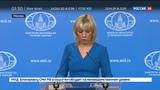 Новости на Россия 24  •  Пираты XXI века: Москва требует немедленно освободить моряков сейнера