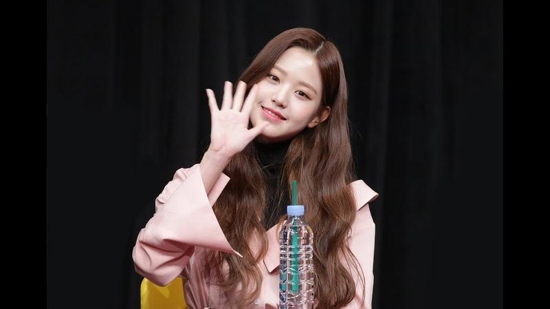 [FANCAM] 181118 대구 팬싸인회 O' MY 장원영 직캠