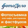 Photodelo.pro   Агентство продающих фотографий