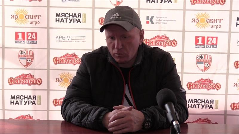 Пресс-конференция Владислава Мальцева (ФК Гвардеец)
