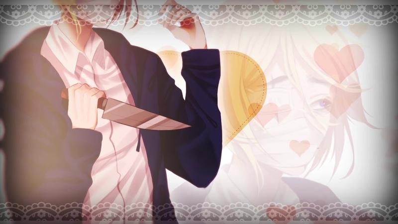 【Song Anyoka】Ichizu na Kataomoi, Minorasetai Chiisana Shiawase (russian)【HBD, míchaël!】