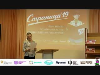 Табак Таисия МО г. АрхангельскMVI_7949