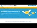 BROWAD. Net Новое расширение Без вложений $$$
