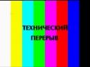 Уход на профилактику СТС Мир г Новосибирск 17 04 2018