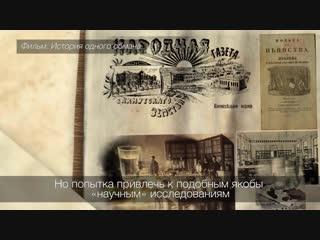 Открытое письмо_Павлова