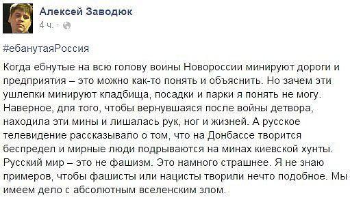 Сейчас происходит активизация диверсионных групп террористов, - Лубкивский - Цензор.НЕТ 9228