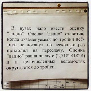 http://cs608521.vk.me/v608521936/386d/84xAA8iW2Tw.jpg