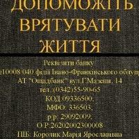 Богдан Сич, 21 октября 1992, Оренбург, id9802217