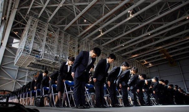 Если пришла пора меняться — берите пример с японцев. Когда японская ко