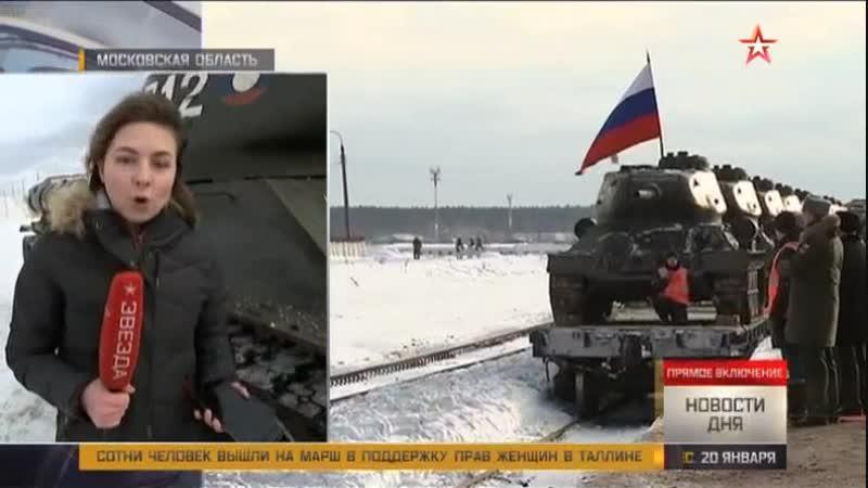 На Уралвагонзаводе рассказали о состоянии подаренных Лаосом танков Т 34