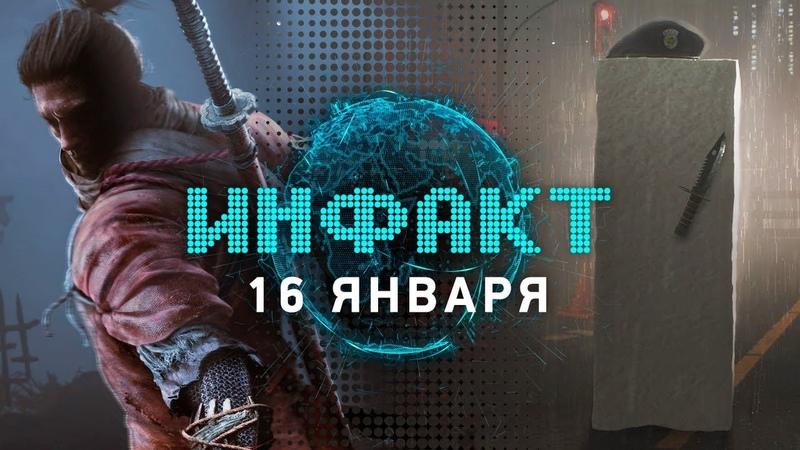 Dota Auto Chess, бесплатная CoD Blackout, боссы в Sekiro, экранизация Uncharted, Resident Evil 2…