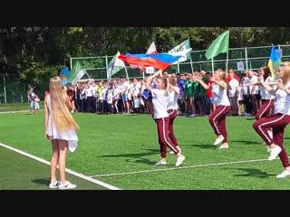 Софья Фисенко - Герои спорта