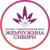 """ТРЦ """"Жемчужина Сибири"""", Тобольск"""