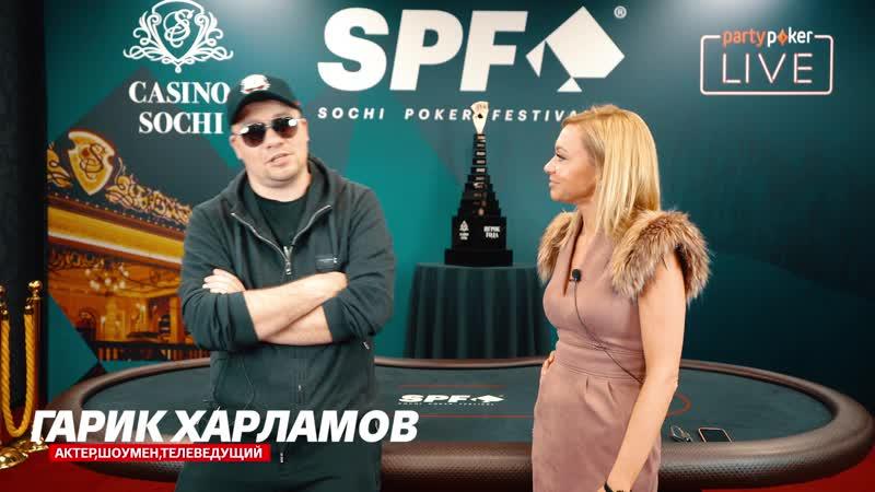 Интервью с Гариком Харламовым. 2 часть.
