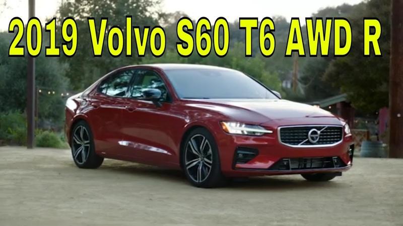 Yeni Volvo S60 T6 AWD R - Seni uzaklara götürmek için tasarlandı