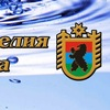 Федерация плавания Республики Карелия