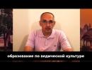 Олег Торсунов рекомендует «Практикум» (субтитры)