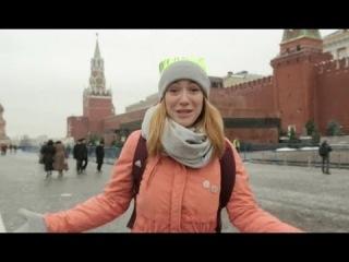 Москва - Орел и Решка. Назад в СССР - Интер