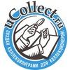 Альбомы для монет - продажа по всей России