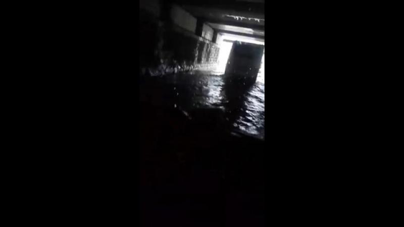 Омск Привокзальный Потоп под виадуком