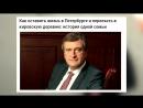 Первый городской канал в Кирове - ВТ новости 2