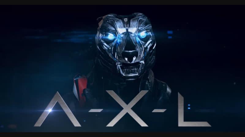 Аксель (2018) Лицензия НОВИНКА 🔥🔥🔥