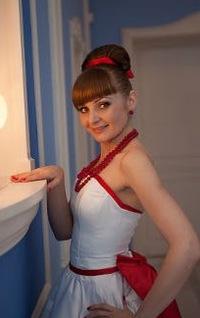 Елена Майлова, 15 ноября 1958, Анапа, id222474315